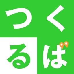 カラパイア By Appsule Inc