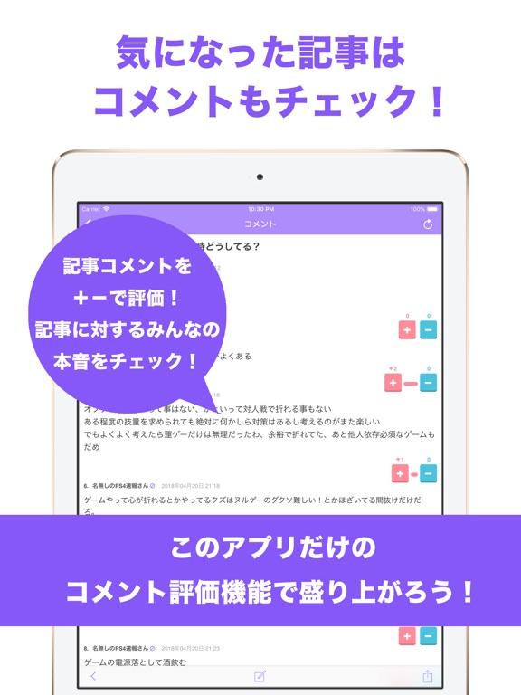https://is3-ssl.mzstatic.com/image/thumb/Purple128/v4/84/5f/b4/845fb430-22ea-4b3e-9b0a-7d75e58fdc05/source/576x768bb.jpg