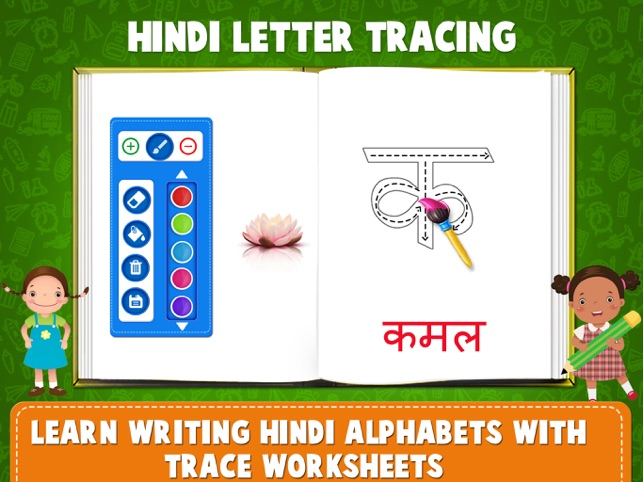 Learn Hindi Alphabets Tracing On The App Store