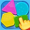 儿童游戏-幼儿形状画画益智游戏