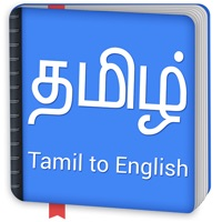 Codes for Tamil to English Dictionary Hack