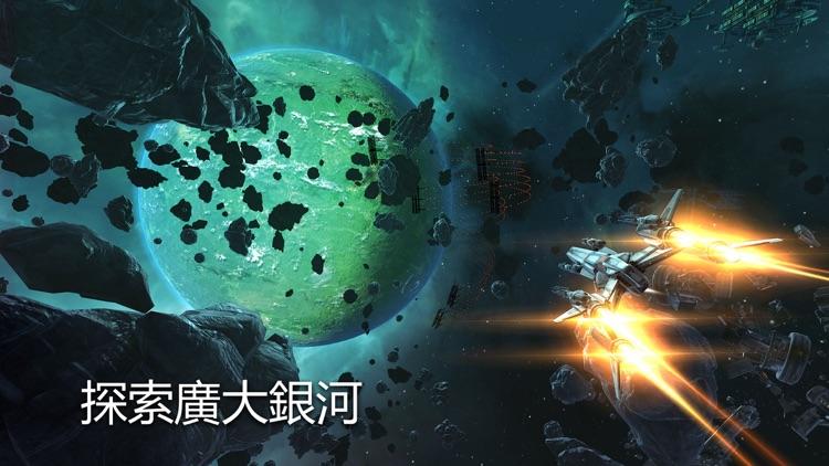 Galaxy on Fire 3 screenshot-4