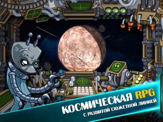 Deep Space RPG: Начало на iPad