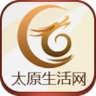 太原生活网 icon