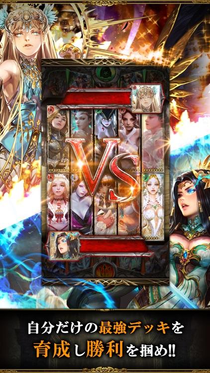 レジェンド オブ モンスターズ -超美麗カードバトルRPG