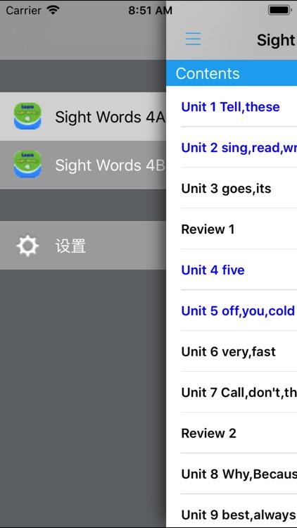 Sight Words 4A4B -220个神奇的常用字 screenshot-3