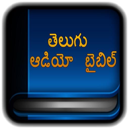 Telugu Audio Bible