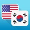 English to Korean Phrases