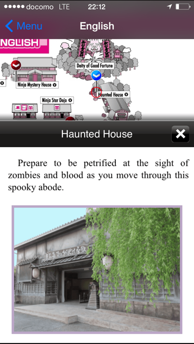 点击获取Toei Kyoto Studio Park Guide
