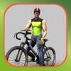 自転車 レーシングカップ 3D