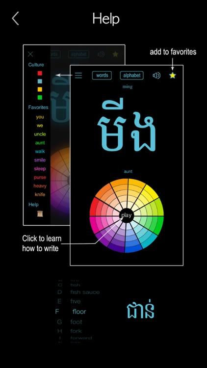 Learn Khmer Handwriting ! screenshot-6