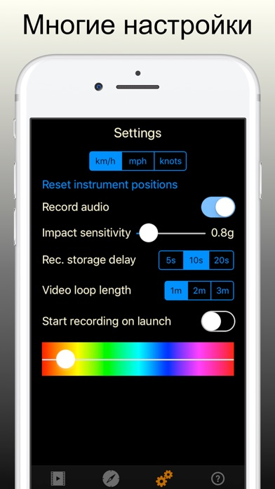 автомобильная видеокамера Pro Скриншоты6