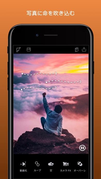 Enlight Pixaloop (ピクサループ)のおすすめ画像1