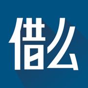 借么-信和大金融旗下app