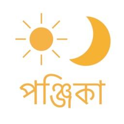 Bengali Calendar (2018-19)