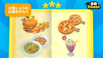 Dr. Panda レストラン 3のおすすめ画像3