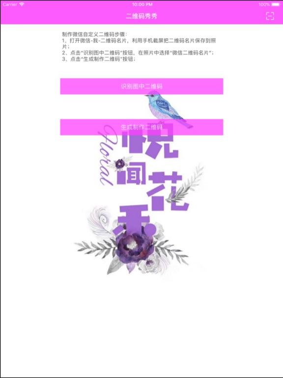https://is3-ssl.mzstatic.com/image/thumb/Purple128/v4/88/1f/9c/881f9cb4-5223-d266-29f5-d936dc6e3259/source/576x768bb.jpg