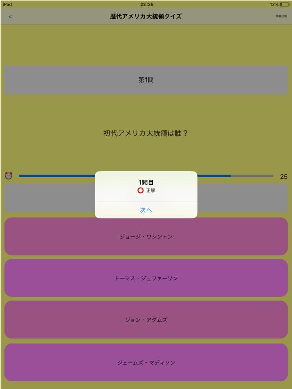 https://is3-ssl.mzstatic.com/image/thumb/Purple128/v4/88/2f/ba/882fba44-9e2a-d7e3-bd0f-e6d20f3ed159/source/576x768bb.jpg
