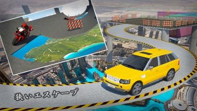 不可能な運転テスト:ドライブカー、自転車、自転車 3Dのおすすめ画像3