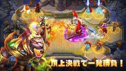 Castle Clash:頂上決戦のスクリーンショット4