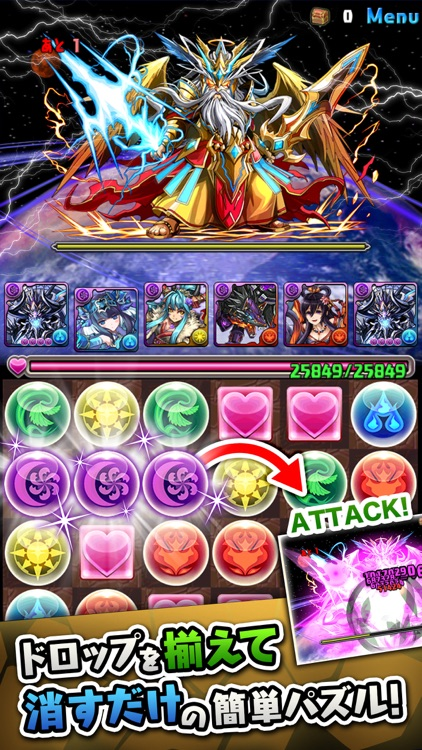 Puzzle & Dragons screenshot-1