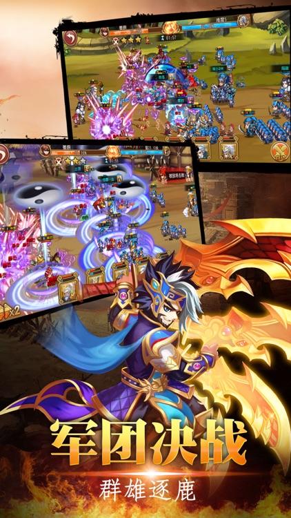 群魔三国 - 三国争霸:卡牌群英传三国游戏 screenshot-3