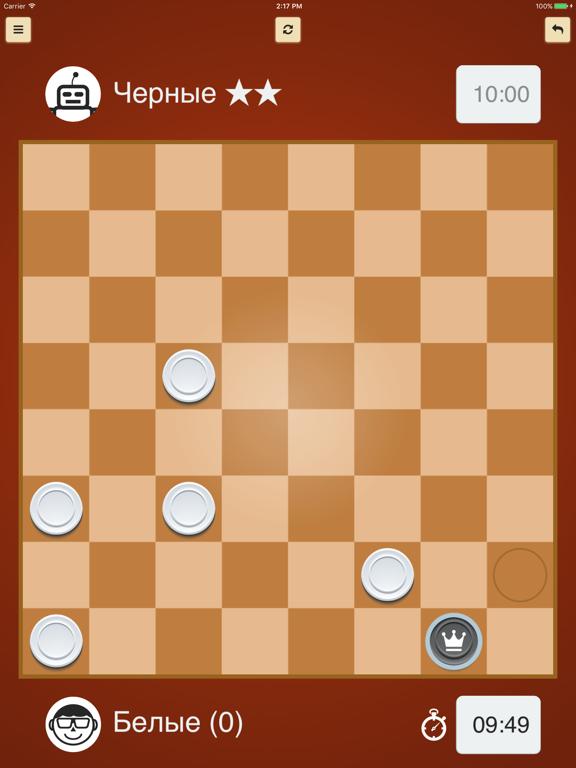 Скачать Русские шашки !