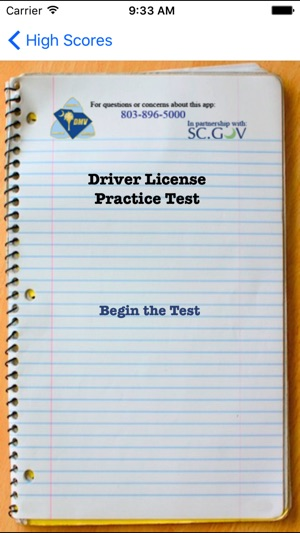 sc driving test backing up