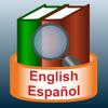 Diccionario Inglés/Español