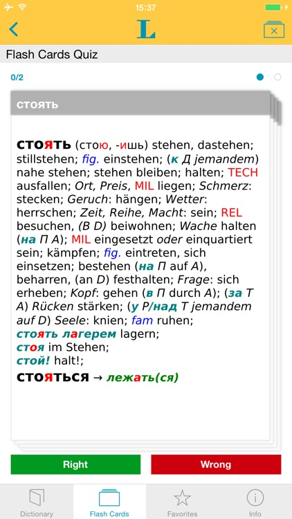 Big German Russian Dictionary