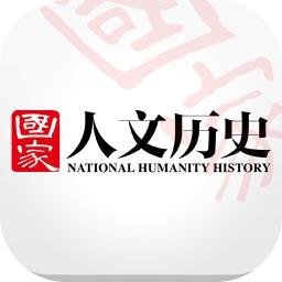 杂志《国家人文历史》for iPad