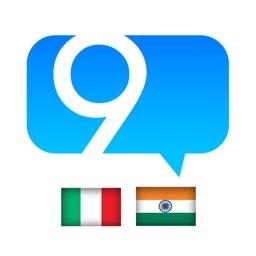 9 Min Italiano Indù