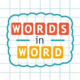 Words in Word: train ur brain!
