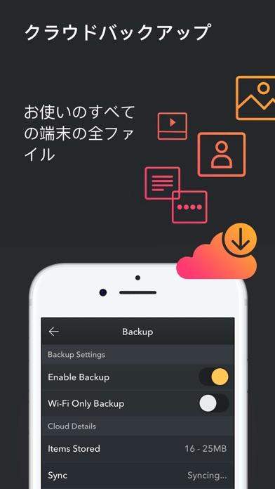 Secret パスワード  アプリ ロックのスクリーンショット3