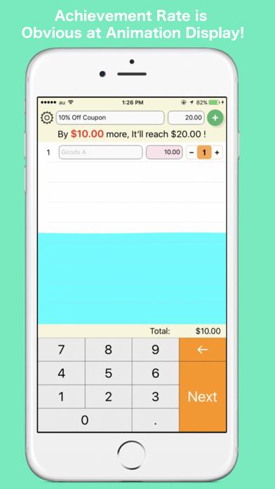 Atra – Calculator to calculate shortfall 3