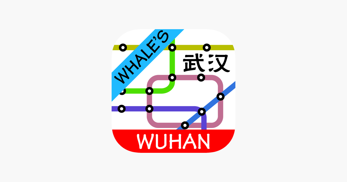 Wuhan China Subway Map.Wuhan Metro Map On The App Store