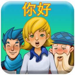 Chinaville - learn Chinese