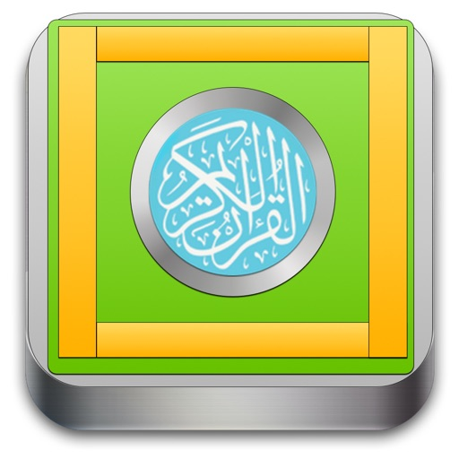 The Noble Al-Quran with Translation