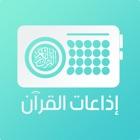 Radio Coran icon