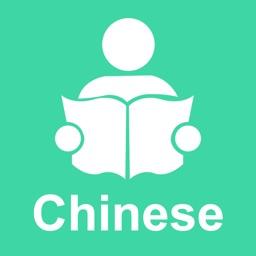 DalRead Chinese Pro
