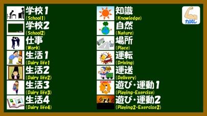 三年生の漢字のおすすめ画像4