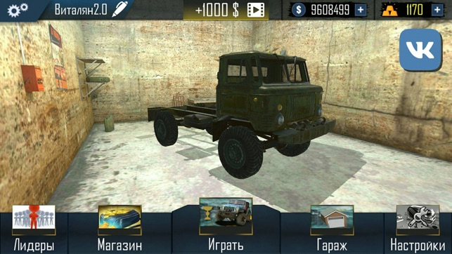 OffRoad Simulator Online on the App Store