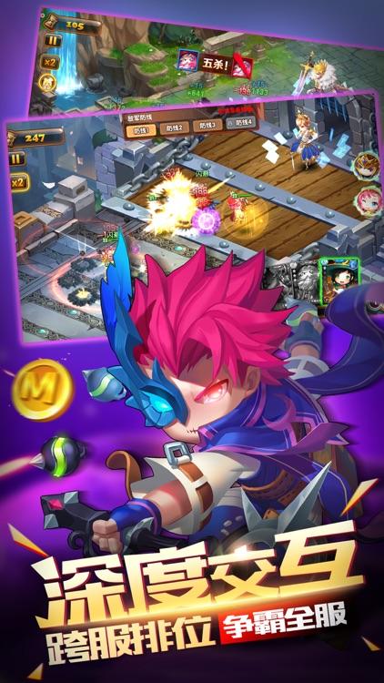 皇室荣耀-阵营大作战 screenshot-3