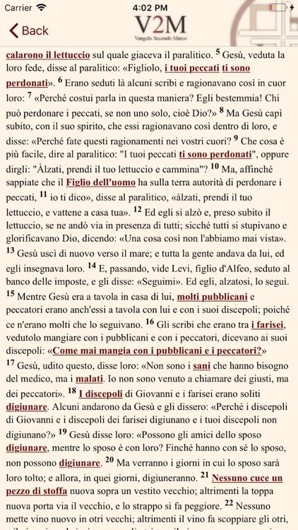 Vangelo Secondo Marco screenshot-5