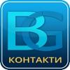 BGKontakti