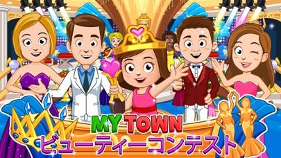 My Town : Beauty Contestのおすすめ画像1