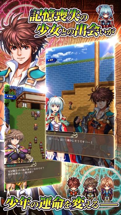 [Premium] RPG キングズディセント screenshot1