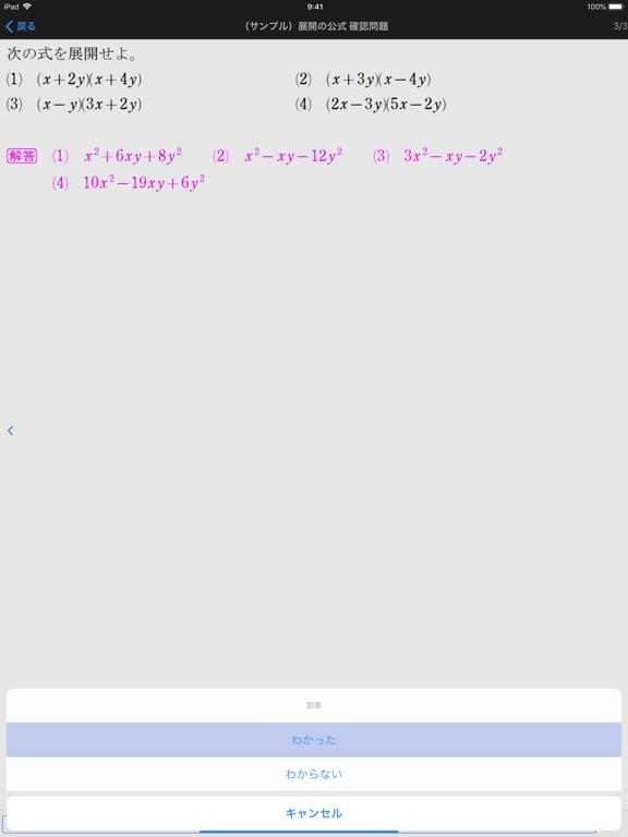 https://is3-ssl.mzstatic.com/image/thumb/Purple128/v4/8d/fc/a1/8dfca140-83a1-4cdc-3cc5-344f40c573e5/source/576x768bb.jpg