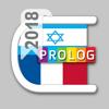 HÉBREU - FRANÇAIS Dictionnaire