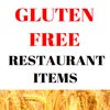 Gluten Free Restaurant Items - iPhoneアプリ